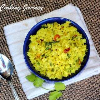 Aval Upma | Poha Upma | Beaten Rice Upma