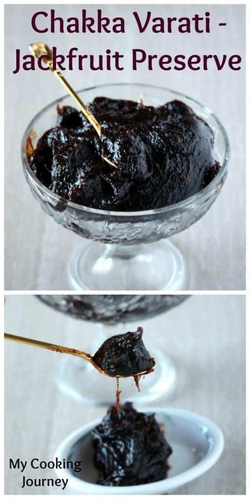 Chakka Varatti | Jackfruit Halwa | Jackfruit Preserve | Kerala Style Jackfruit Preserve