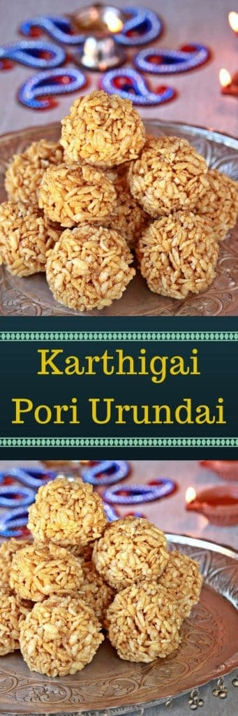 Karthigai Pori Urundai | Aval Pori Urundai