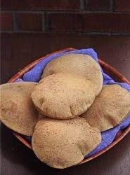 Aish Baladi | Egyptian Flatbread | Vegan Flatbread from Egypt