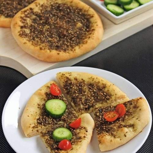 Za'atar Flatbread